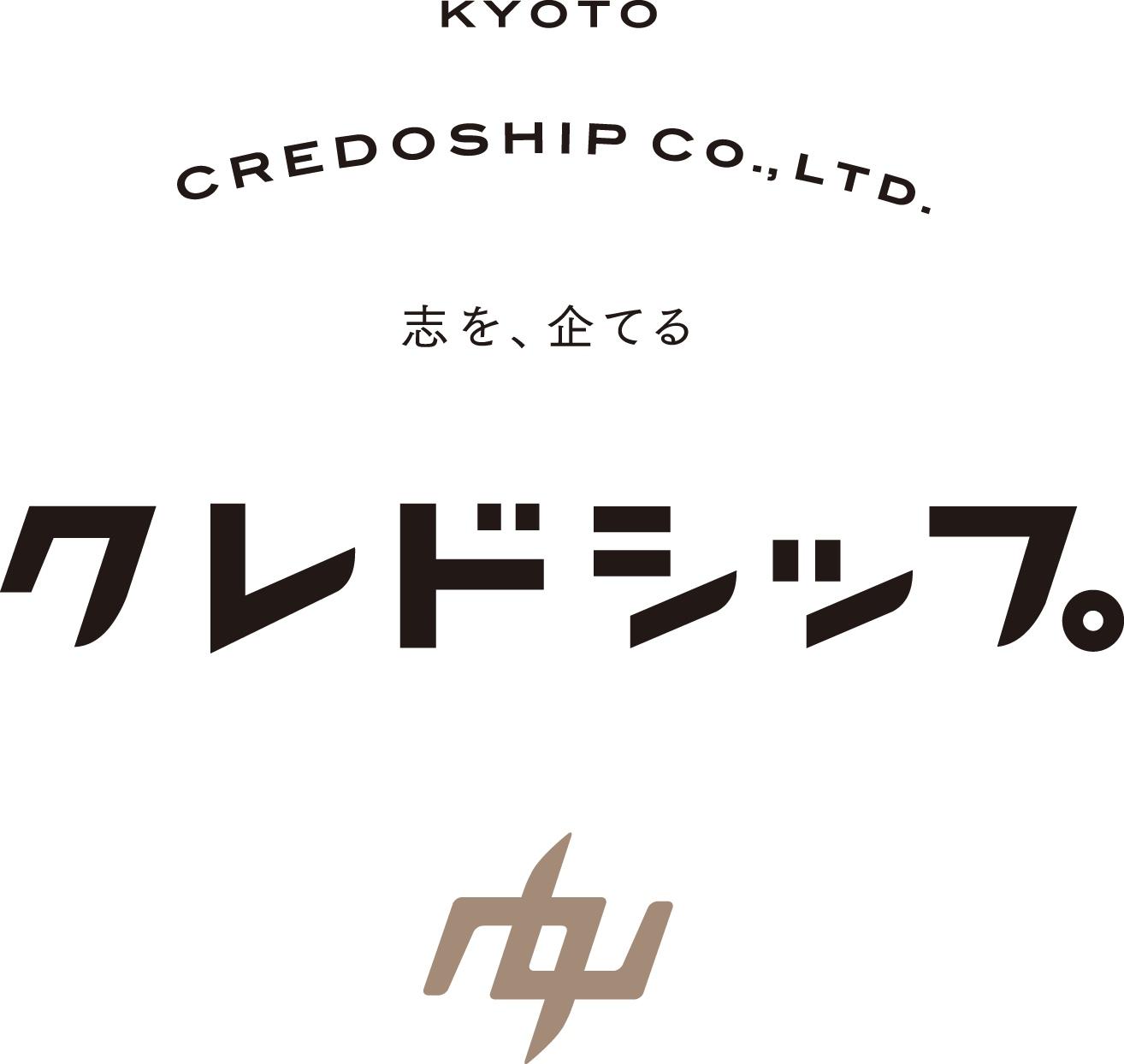 【社内】クレドのロゴ