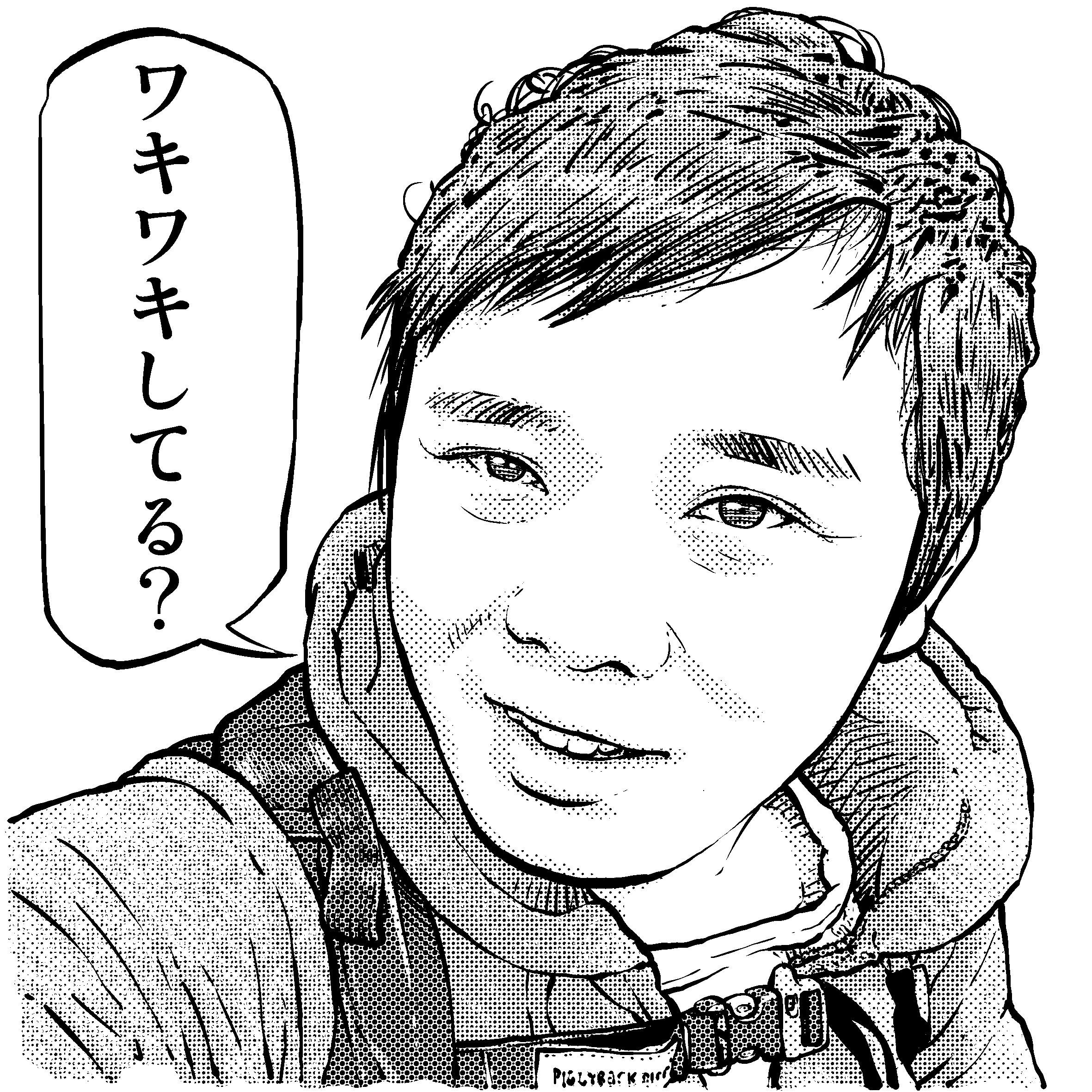 【シャチョ】口癖