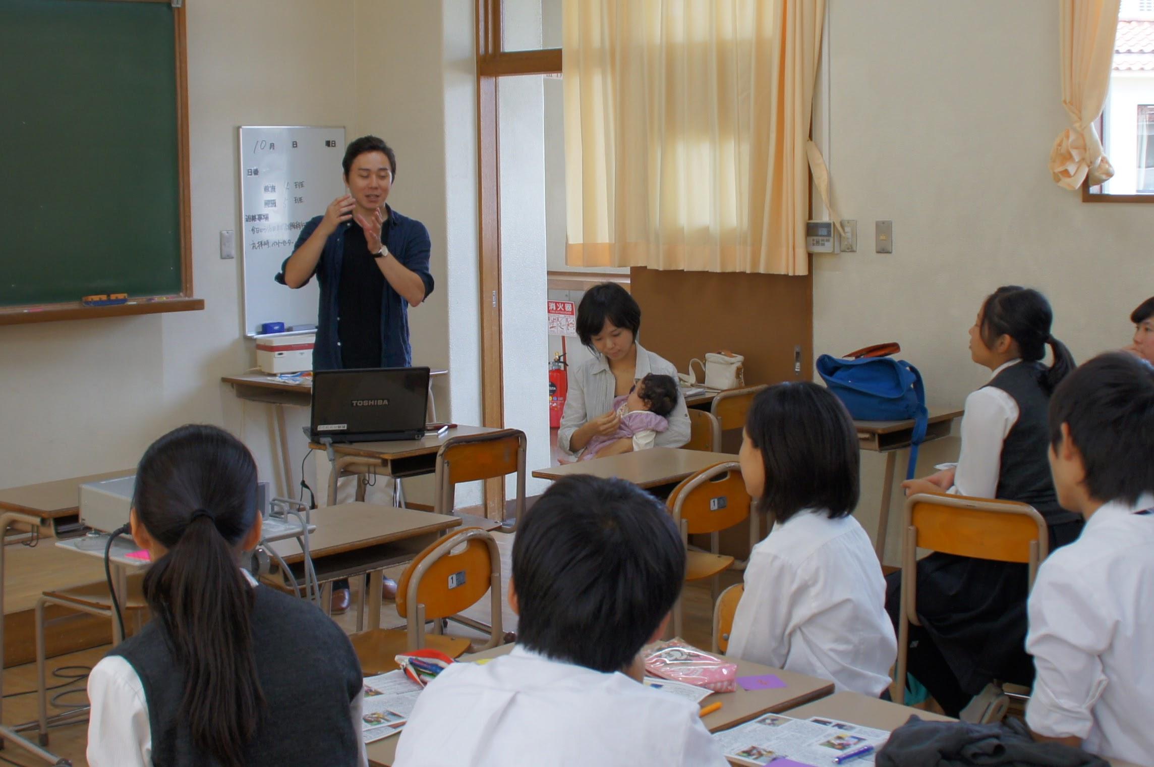 【キャリア教育事業】高校出前授業