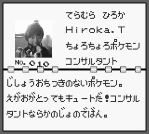 Jiso_poke.png