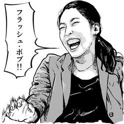 【メンバー】熊谷