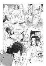 漫畫_024.jpg