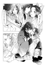 漫畫_015.jpg