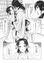 漫畫_012.jpg