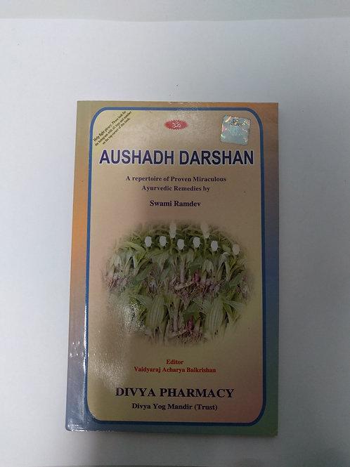 Aushadh Darshan