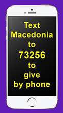 text to give.png