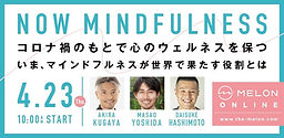 Apr 20 mindfulness discussion.jpeg