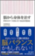 pic-book04.jpg