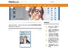 pic-media14.jpg
