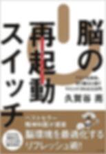 pic-book03.jpg