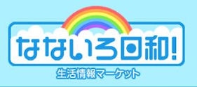 nanairobiyori.JPG