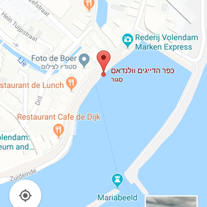 אמסטרדם 3 - רקס מוזיאון , כפר הדייגים
