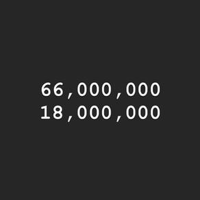 18,000,000 מול 66,000,000