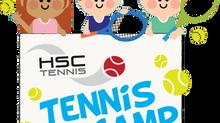 Kinder und Jugendliche können wieder Tennis lernen im 3-tägigen Tennis Sommercamp beim HSC