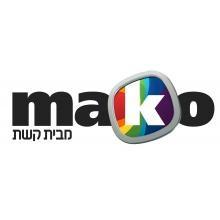 מאקו - חדשות טובות