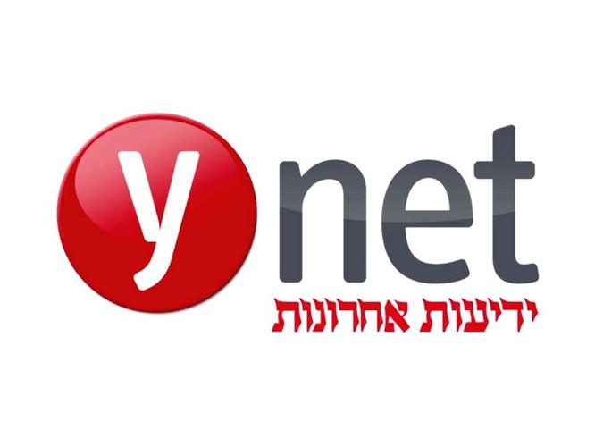 YNET מחזר בקבוק ותרום