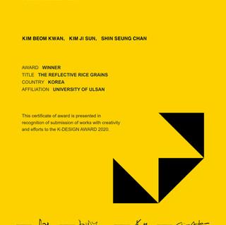 K 디자인프라이즈 2020.jpg