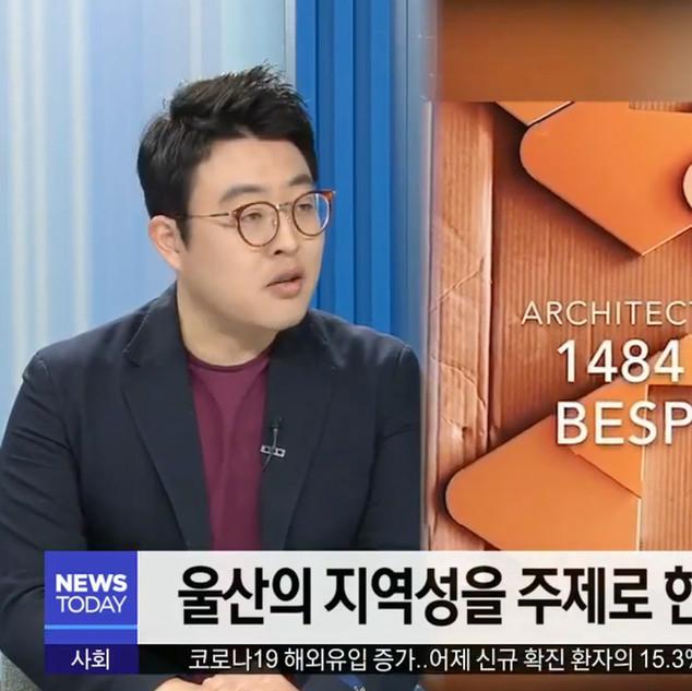 MBC가 만난 사람들 _ 김범관+교수.jpg