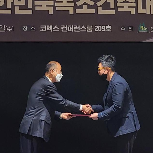 2020 대한한국목조건축대전 본상 - 건축가협회장상  (2).jpg