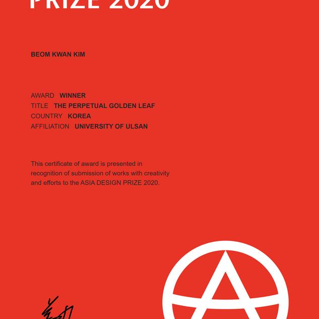 아시아 디자인 프라이즈 2020.png
