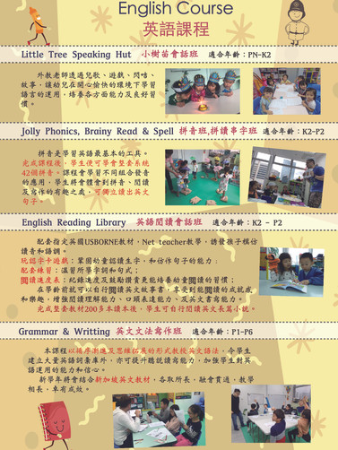 English and Chinese_工作區域 1.jpg