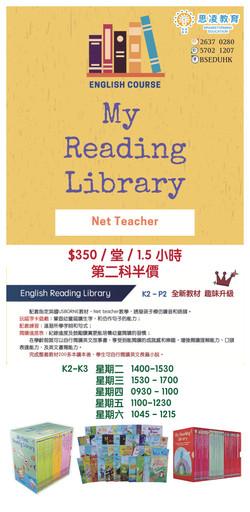 2021 English Reading_工作區域 1