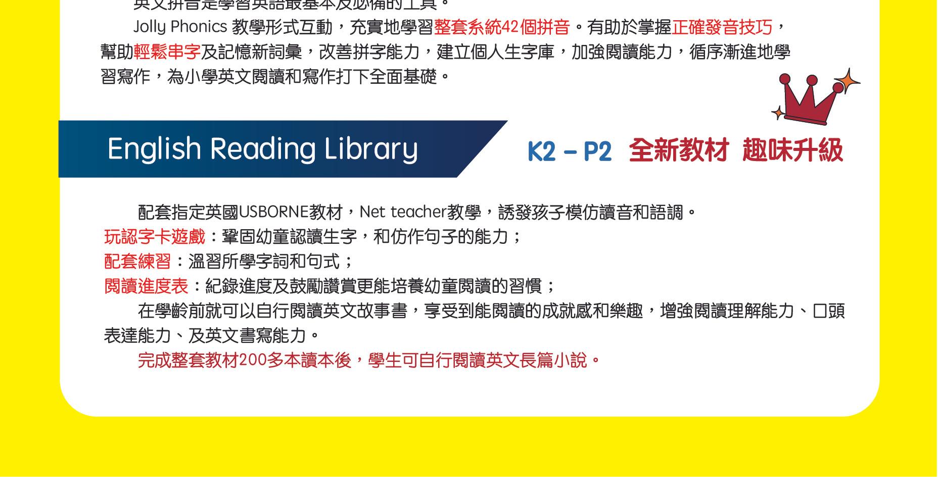 2020 summer-幼稚園.jpg