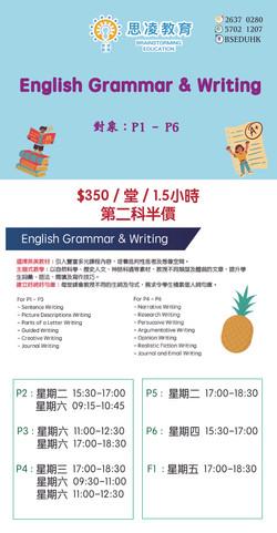2021 英文寫作班_工作區域 1