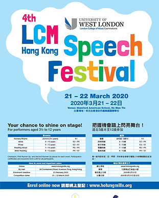 Poster LCM Speech.jpg