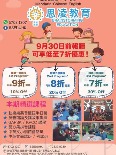 9月活動_工作區域 1.jpg