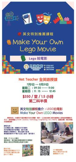 Lego Movie 2021_工作區域 1