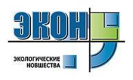 logo_econ.jpg