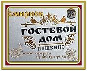 Лого_Верс2ОСНрамка.jpg