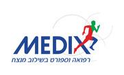 logo medix+tagline.jpg