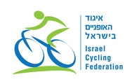 איגודהאופניים.jpg