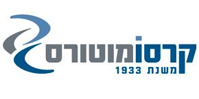 קרסו לוגו.png
