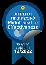 תו מידות עם תאריכים 2022_12.png