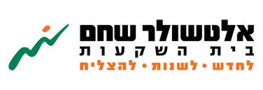 לוגו שוכב אלטשולר שחם.jpg