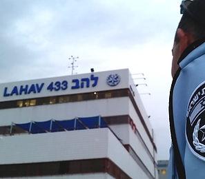 Israel_National_Police_Officer_(34025700