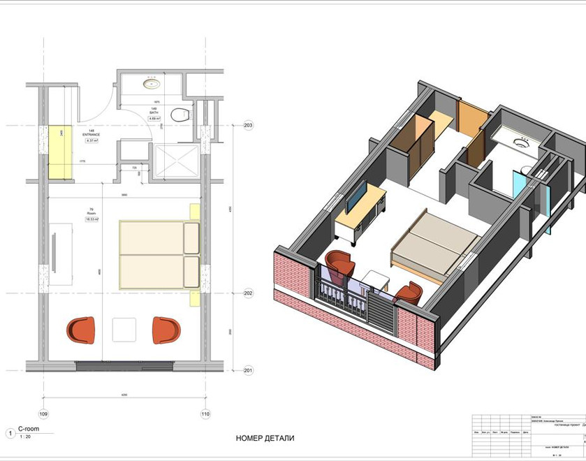 140208-fil2 - Drawing Sheet - A104a - room  НОМЕР ДЕТАЛИ.jpg