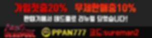 데드풀(400x100) - 카톡변경.jpg