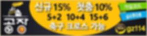 가입전화없는시리즈(400-100).jpg