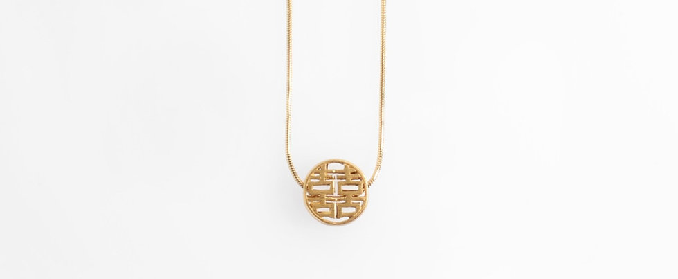 Brushed Gold Plated Double Happiness Pendant on Chain