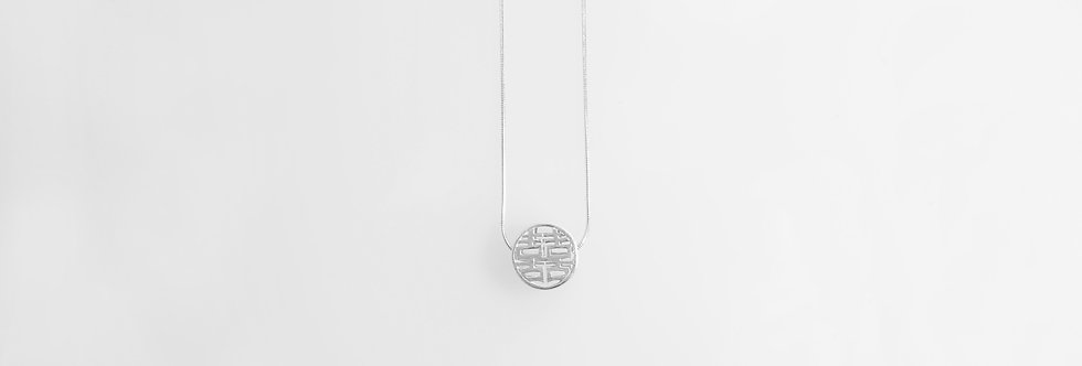 Brushed Silver Double Happiness Pendant on Chain