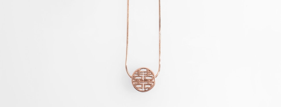Brushed Rose Gold Plated Double Happiness Pendant on Chain