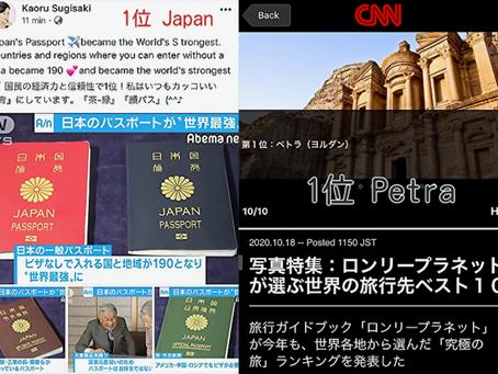 世界1位日本&ヨルダン!!!