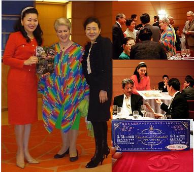 Higashi Nihon Charity & Rothschild TOKYO American Club
