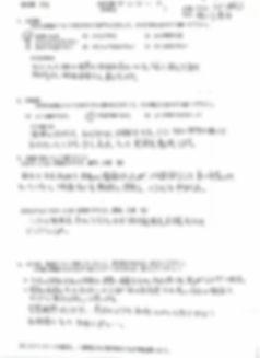 p7e0VcdQFdIWwze1433405719_14334057493.jp