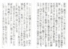 plAg4JBU0IUU4mn1433396247_14333962701.jp