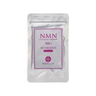 NMN + レスベラトロール プラス (30粒)